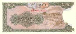 CAMBODIA 200 RIELS 1992 P-37a UNC  [KH401a] - Cambodia