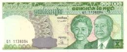 CAMBODIA 100000 RIELS ND (1995) P-50a UNC  [KH413a] - Cambodia