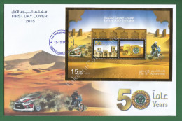 2015 UAE Emirates Emirats Arabes Arabi - AUTOMOBILE TOURING CLUB S. Sheet FDC MNH ** Desert Car Bike Racing Motorsport - Emiratos Árabes Unidos