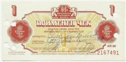 Bulgaria - 1 Lev 1986 UNC (Currency Check) - Bulgaria