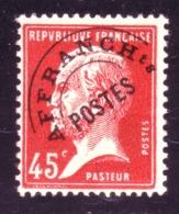 France - Préoblitérés - N° 67 Neuf Sans Charnière. - Precancels