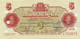Bulgaria - 5 Lev 1986 UNC (Currency Check) - Bulgaria