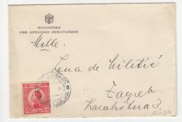 Yugoslavia Kingdom SHS Ministry Of Foreign Affairs Official Letter Cover 1924 Railway Postmark Beograd-Ljubljana B160720 - 1919-1929 Kingdom Of Serbs, Croats And Slovenes