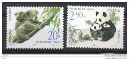 China  Chine : 1995-15** Animaux Rares ( Commune De La Chine Et De L'Australie) SG4009/10 - 1949 - ... République Populaire