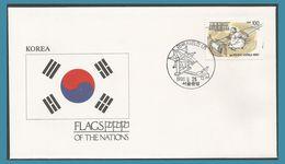 Corée Du Sud 1990 1484 FDC Coutumes Folkloriques Tissage Artisanal Drapeau - Corée Du Sud