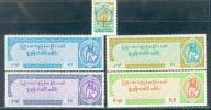 Myanmar, Burma, Stamp 2000, ISSUED COURTFEE LOW VALUE COMPLETE SET, RARE ! - Myanmar (Burma 1948-...)