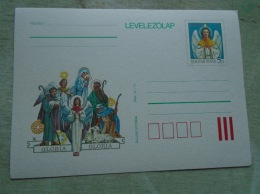 D137845.1498.151 Hungary  - Gloria  Gloria  - Madonna  Angel   POSTAL STATIONERY -  5 Ft  1990 - Interi Postali