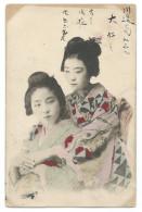 Deux Jeunes Femmes Japonaises En Kimono Traditionnel - Geishas - Colorisée - 1905 - Japan