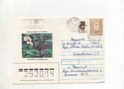 Enveloppe Du 1 Juin 1993 - Ukraine
