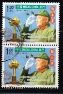 China-Macau, Michel# O - Used Stamps