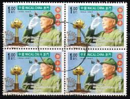 China-Macau, Michel# O 100. Geburtstag Von Deng Xiaoping - Used Stamps