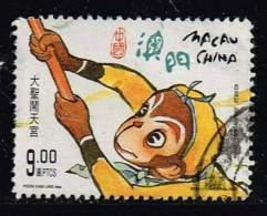 China-Macau 2000, Michel# O - Used Stamps