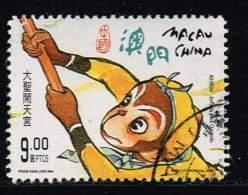 China-Macau 2000, Michel# O - 1999-... Chinese Admnistrative Region