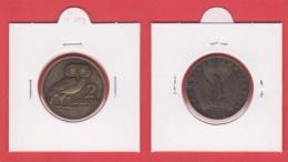 GRECIA  2 DRACMAS  1.973  KM#108  SC/UNC  Réplica   DL-11.852 - Grecia