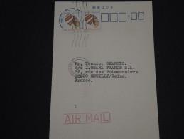 SINGAPOUR – Détaillons Collection – A Voir – Lot N° 17886 - Singapour (1959-...)