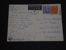 SINGAPOUR – Détaillons Collection – A Voir – Lot N° 17885 - Singapour (1959-...)