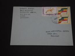 ETHIOPIE – Env Bien Composée - Détaillons Collection - A Bien étudier – Lot N° 17677 - Ethiopie