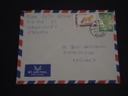 ETHIOPIE – Env Bien Composée - Détaillons Collection - A Bien étudier – Lot N° 17682 - Ethiopie