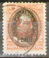 Yv. 90 -PER-2082 - Peru