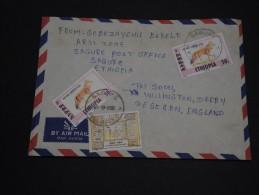 ETHIOPIE – Env Bien Composée - Détaillons Collection - A Bien étudier – Lot N° 17686 - Ethiopie