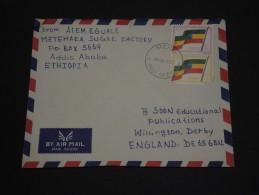 ETHIOPIE – Env Bien Composée - Détaillons Collection - A Bien étudier – Lot N° 17689 - Ethiopie