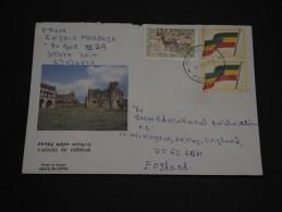 ETHIOPIE – Env Bien Composée - Détaillons Collection - A Bien étudier – Lot N° 17692 - Ethiopie