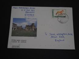 ETHIOPIE – Env Bien Composée - Détaillons Collection - A Bien étudier – Lot N° 17694 - Ethiopie