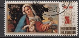 """C108 Burundi 1969 """" Sacra Conversazione... """" Quadro Dipinto Da Palma Vecchio Scuola Veneziana Preoblit. Paintings - Madonne"""