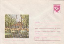46007- PITESTI- CORNUL VANATORULUI INN, TOURISM, COVER STATIONERY, 1981, ROMANIA - Autres