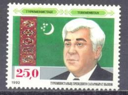 1992. Turkmenistan, President S, Niiazov, 1v, Mint/** - Turkménistan