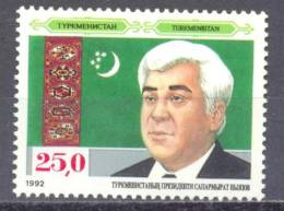 1992. Turkmenistan, President S, Niiazov, 1v, Mint/** - Turkmenistán