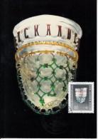 Carte Maximum Card 1986 Germany Berlin Art Glassware Mi 768 #20196 - Vetri & Vetrate