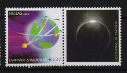 GREECE STAMPS PERSONAL STAMP WITH WHITE LABEL/SOLAR ECLIPSE -18/3/03-MNH