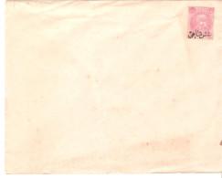 Sobre Entero Postal Persia.4 - Irán