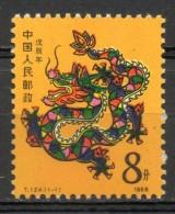 China Chine : (22) T124** L´Année Du Dragon SG3535 - 1949 - ... République Populaire