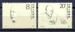 China  Chine : (67) J127** 90e Anniv. De Naissance Du Camarade Li Weihan SG3454/5 - 1949 - ... People's Republic