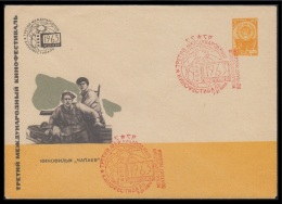 """2609 RUSSIA 1963 ENTIER COVER Used """"CHAPAEV"""" CIVIL WAR MILITARY CINEMA FILM MOSCOW FESTIVAL MOVIE MOVIES ART USSR 63-278 - Cinema"""
