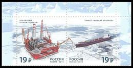 RUSSIA 2015 Stamp MNH ** VF SOVKOMFLOT SKF SHIP TANKER ULYANOV PLATFORM PRIRAZLOMNAYA OIL PETROLE PETROLEUM ERDÖL ENERGY - Other Means Of Transport