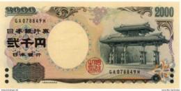 JAPAN 2000 YEN ND (2000) P-103b UNC DOUBLE LETTER PREFIX [ JP364b ] - Japan