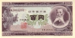 JAPAN 100 YEN ND (1953) P-90c UNC WHITE PAPER [JP354c] - Japan