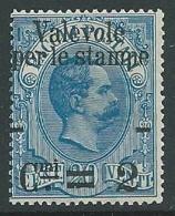 1890 REGNO VALEVOLE PER LE STAMPE 2 SU 20 CENT MNH ** - G179-3 - 1878-00 Umberto I