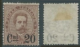 1890-91 REGNO SOPRASTAMPATO 20 SU 30 CENT MH * - G182 - 1878-00 Umberto I