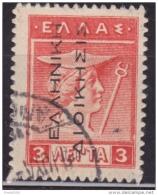 Greece 1912-1913, Hermes, Black Overprint, 3L, Used - Griechenland
