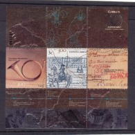 SPAIN ESPAGNE ESPAÑA 2016 Miniature Sheet. 300 Years Of Correos Of Spain  - 1931-Today: 2nd Rep - ... Juan Carlos I