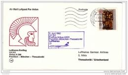 Germany - Greece 1982, Lufthansa First Flight, Munich To Thessaloniki With A300 - FDC