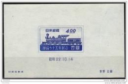 "Japan 1947, ""Benkei"" 1880 Locomotive, 4y, Mint Without Gum - 1926-89 Emperor Hirohito (Showa Era)"
