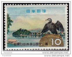 Japan 1959, Hita, Mt. Hiko And Great Cormorant, 10y, MNH - 1926-89 Emperor Hirohito (Showa Era)