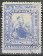 Yv. 97-PER-2183 - Peru