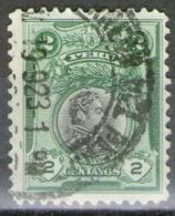PERÙ - Yv. 177-PER-2193 - Peru