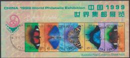 AUSTRALIA - USED 1999 45c Butterflies Souvenir Sheet, Overprinted China World Philatelic Exhibition - Gebruikt